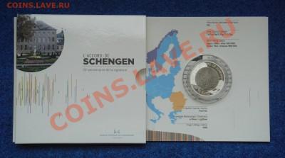 Нестандартные ЕВРО - биметалл: Австрия, Люксембург и др. - Люксембург_10 евро_2010_Шенгенский договор.JPG