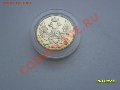 Копии царских золотых монет (в позолоте). 9 видов! - SAM_4529.JPG