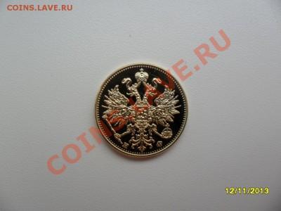 Копии царских золотых монет (в позолоте). 9 видов! - SAM_4352.JPG