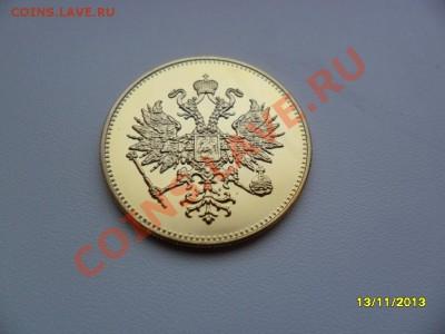 Копии царских золотых монет (в позолоте). 9 видов! - SAM_4509.JPG