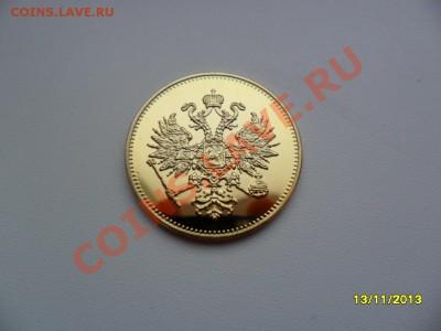 Копии царских золотых монет (в позолоте). 9 видов! - SAM_4511.JPG