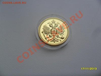 Копии царских золотых монет (в позолоте). 9 видов! - SAM_4959.JPG