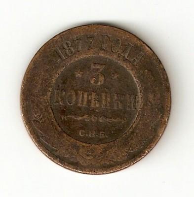 Сколько может стоить 25к 1894г ? - 3к1877г_1