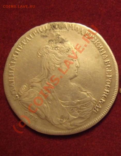 Прошу отценить рубль 1738 года - ____________028