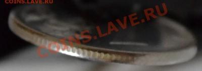 Бракованные монеты - DSC_0003.JPG