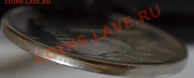 Бракованные монеты - DSC_0004.JPG