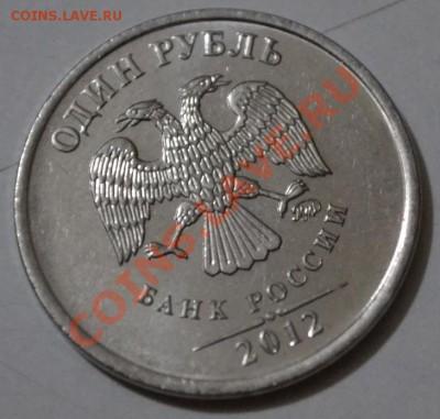 Бракованные монеты - DSC_0005.JPG