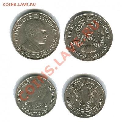 Гвинея 1 и 5 франков 1962, 10 франков 1959 - гвинея 1 и 5 франков 1962