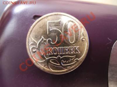 Монеты 2013 года (по делу) Открыть тему - модератору в ЛС - DSCN7867JP_5595547_9837191