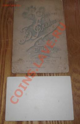 Старинная фотография и визитная карточка врача. - фото.JPG