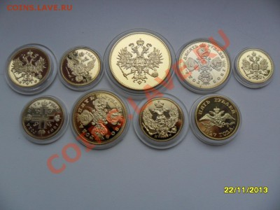 Копии царских золотых монет (в позолоте). 9 видов! - SAM_4980.JPG