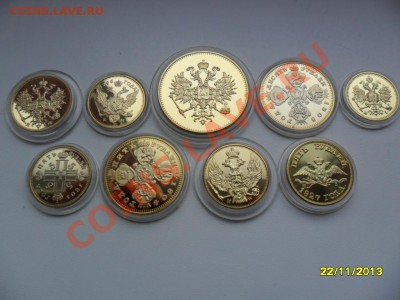 Копии царских золотых монет (в позолоте). 9 видов! - SAM_4981.JPG