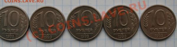 Бракованные монеты - IMG_8513.JPG