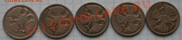 Бракованные монеты - IMG_8504.JPG