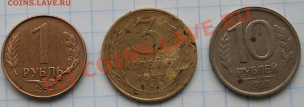 Бракованные монеты - IMG_8507.JPG