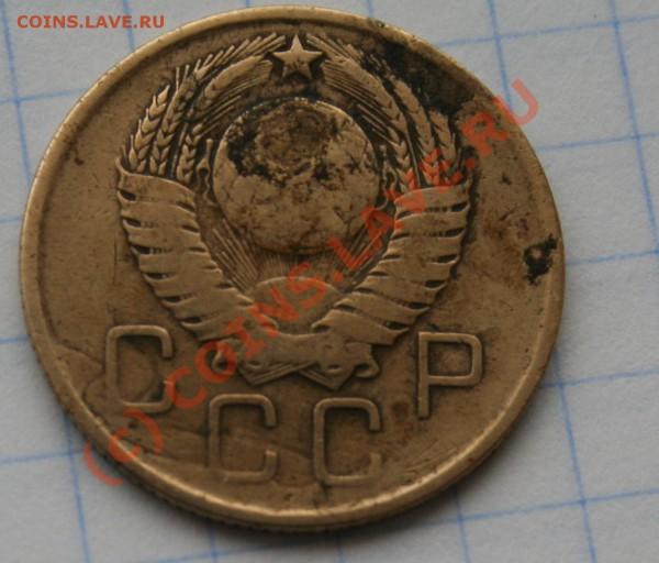 Бракованные монеты - IMG_8511.JPG