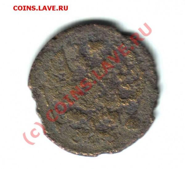 20 копеек 1913 года - фальшивка для обращения - 20_13_1.JPG