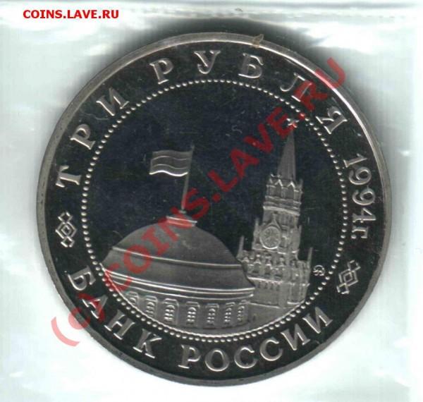 Полировка России 92-95 гг. - 002.JPG