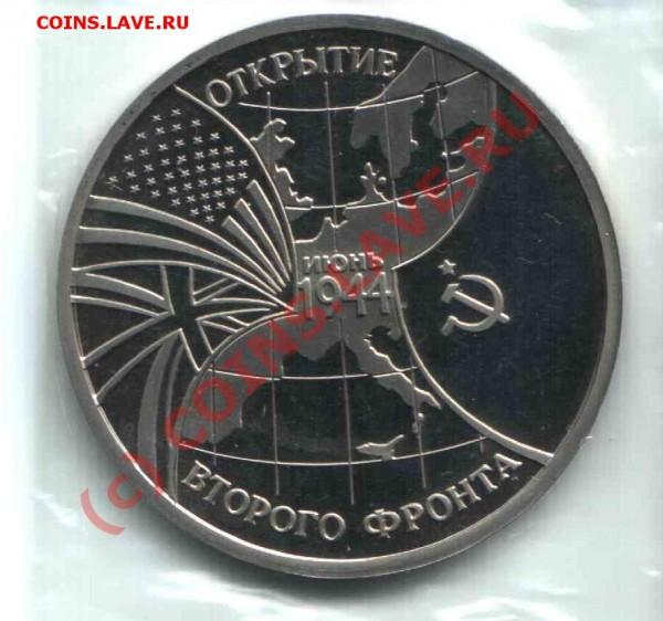 Полировка России 92-95 гг. - 001.JPG