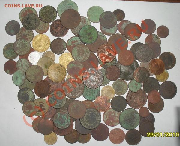 95 монет оцените плиз - SDC12152.JPG