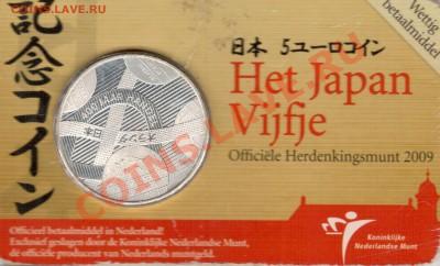 Нидерланды 5€ 2009 Дружба с Японией до 02.12 в 22.00мск (З) - 4з-нид