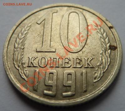 б до 3.12.13 (22.00 мск) - 10коп91_рев_накл