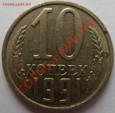 б до 3.12.13 (22.00 мск) - 10коп_рев