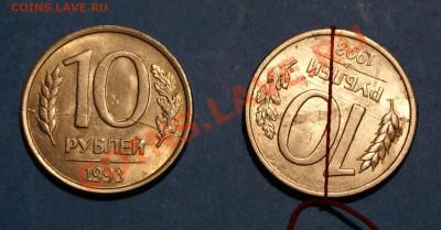 Бракованные монеты - 4