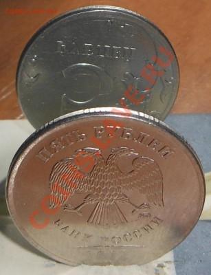 Бракованные монеты - Изображение 147