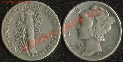 Ag США 1 дайм 1941 до 22:00мск 04.12.13 - Ag США 1 дайм 1941 (150)