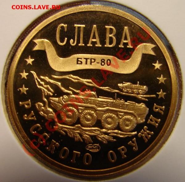 1 марка, 2004 СПМД, Калининград. До 21-00+ - Кр