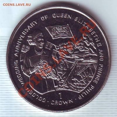 Гибралтар.Крона.1997.Юбилей Свадьбы.до 04.12 - 19970103.JPG