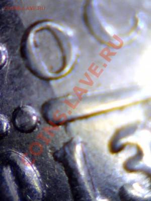 Бракованные монеты - 11
