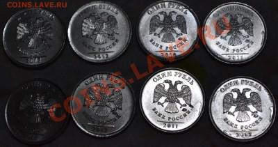 Бракованные монеты - DSC_0237.JPG