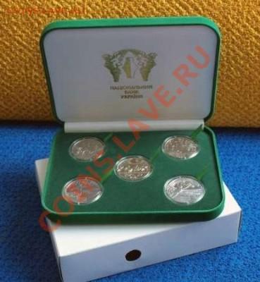 Евро 2012 - цена? - 84947997_1_644x461_podarochnyy-nabor-monet-k-evro-2012-donetsk