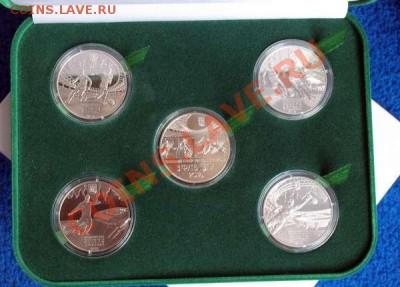 Евро 2012 - цена? - 84947997_3_644x461_podarochnyy-nabor-monet-k-evro-2012-suveniry-podarki