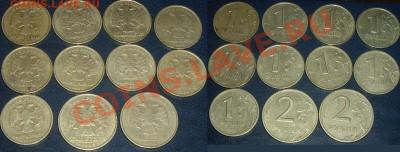рубли и двухи 1999г, ММ, СП 11шт из оборота - 1999.JPG