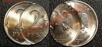 Бракованные монеты - DSC06322.JPG