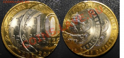 Бракованные монеты - DSC06331.JPG