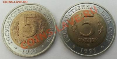 Красная Книга 1991г до 27.11.2013 в 22.00 - кк1