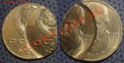 Бракованные монеты - DSC05125.JPG