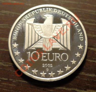 ГЕРМАНИЯ - 10 евро 100 лет метро ПРУФ до 6.12, 22.00 - 10 евро метро реверс
