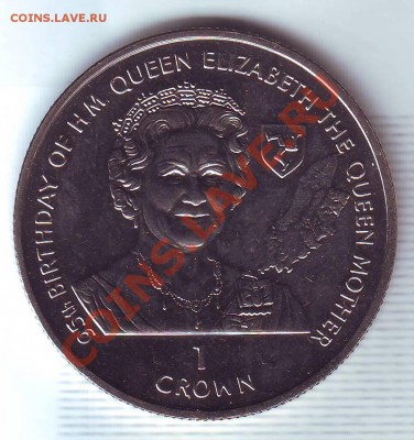 О.Мэн.Крона.1995.Королева-Мать. до 06.12 - 19950052.JPG