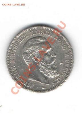 ГЕРМАНИЯ 2 МАРКИ 1888 ДО 6.12 - 668