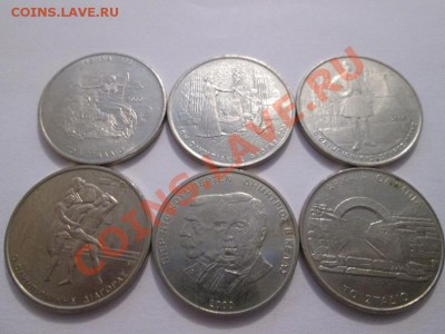 6 юб.монет по 500 драхм.Греция.Олимпиада до 3.12 до 22.00 - IMG_1271а
