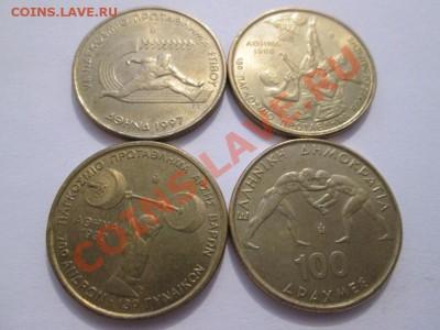 4 юб. монеты по 100 драхм Греция.Олимпиада. до 3.12 22.00 - IMG_1267а