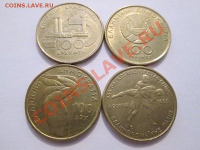 4 юб. монеты по 100 драхм Греция.Олимпиада. до 3.12 22.00 - IMG_1268б