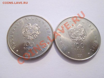 Чаренц + Шахматы 2 юб. монеты Армении UNC до 3.12.13 22.00 - IMG_1263б
