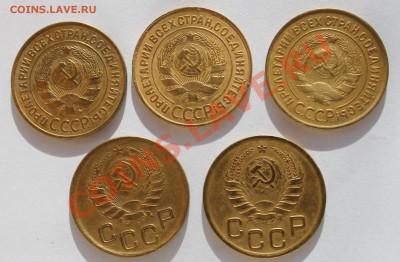 3 коп 1929, 1931, 1932, 1939, 1940 - 3-2.JPG