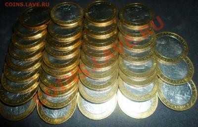 Биметаллические юбилейные и памятные монеты России-10 рублей - SAM_1077.JPG